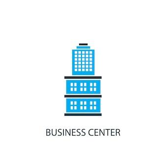 Business center icoon. logo-element illustratie. business center symbool ontwerp uit 2 gekleurde collectie. eenvoudig business center-concept. kan worden gebruikt in web en mobiel.