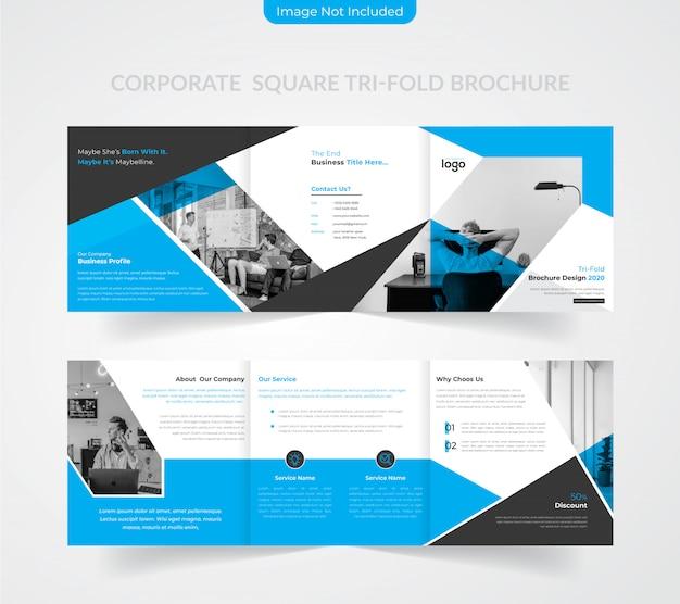 Businesssquare gevouwen brochure