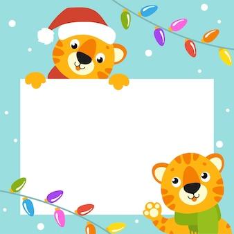 Cadeau kleur wenskaart tijger in een kerstmuts gelukkig nieuwjaar en vrolijk kerstfeest