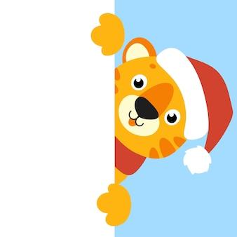Cadeau kleur wenskaart tijger in een kerstmuts merry christmas animal met witte lege poster