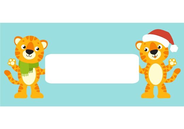 Cadeau kleur wenskaart tijger simbol in een kerstmuts gelukkig nieuwjaar en vrolijk kerstfeest