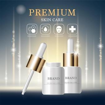 Cadeaubon hydraterende gezichtscrème voor jaarlijkse verkoop of festivaluitverkoop zilveren en gouden crèmemasker