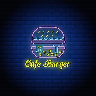 Cafe hamburger neon typografie ondertekent stijl tekstontwerp.