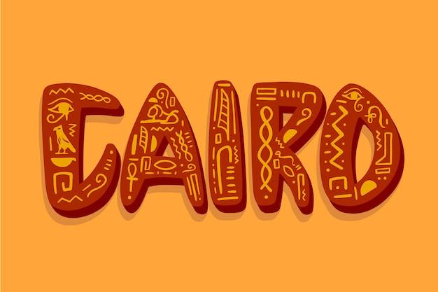 Cairo stad belettering op oranje achtergrond