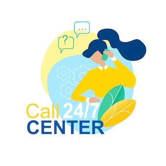 Call center 24/7 cartoon woman talk mobiele telefoon