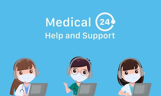 Callcenter noodhulp hotline om de patiënt te helpen en te ondersteunen tijdens de ziekte van covid19