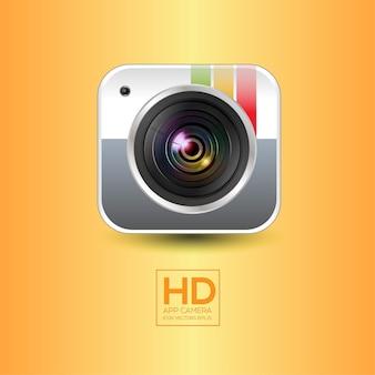 Camera lens sluiter diafragma geïsoleerd.