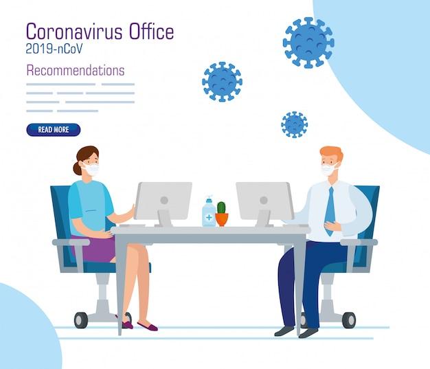 Campagne van aanbevelingen van 2019-ncov op kantoor met bedrijfspaar en pictogrammen vectorillustratieontwerp