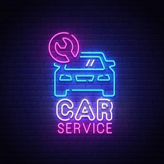 Car service neon bord