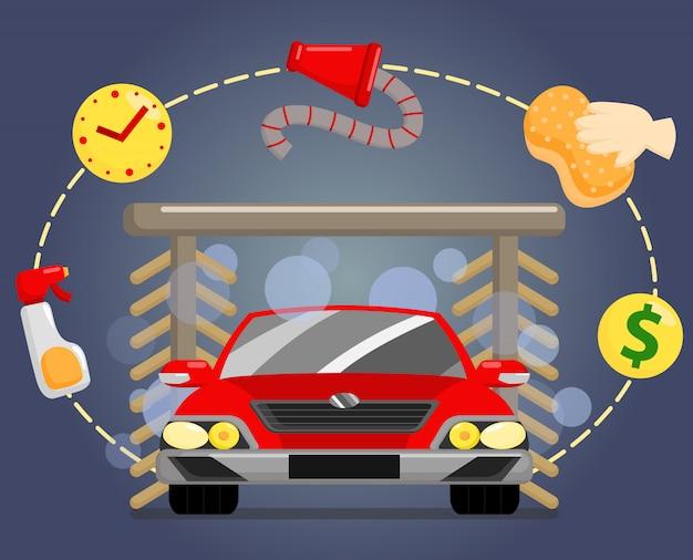 Car wash illustratie