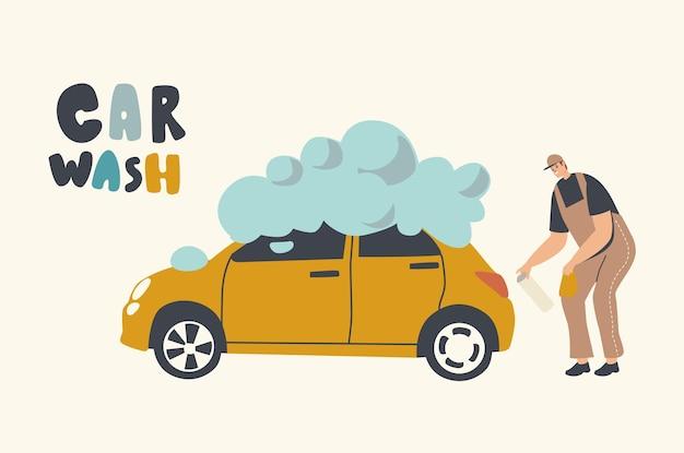 Car wash service op auto station illustratie. werknemerskarakter dat uniform draagt en auto met spons uitroeit