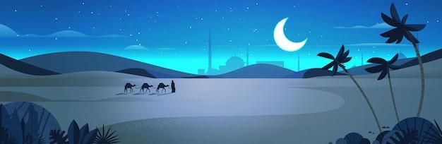 Caravan van kamelen gaan door nacht woestijn eid mubarak wenskaart ramadan kareem sjabloon arabisch landschap horizontale volledige lengte illustratie