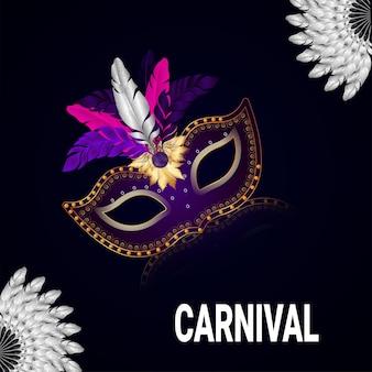 Carnaval braziliaanse evenement feestuitnodiging achtergrond