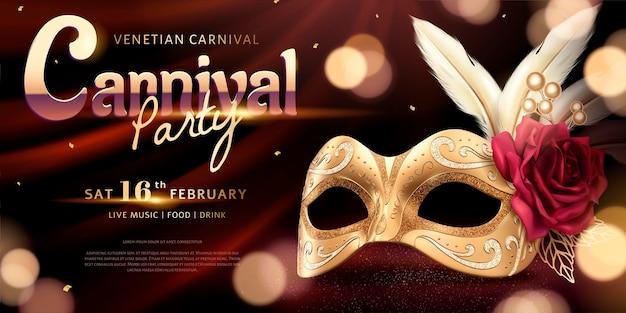 Carnaval-feestbanner van venetië