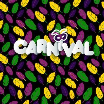 Carnaval-het patroon van mardigras met veren