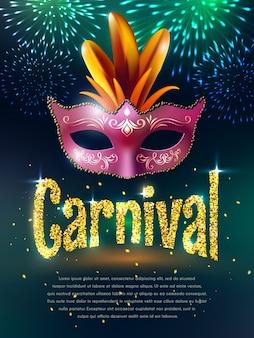 Carnaval maskerade achtergrond poster