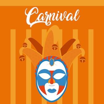 Carnaval met masker en confeti