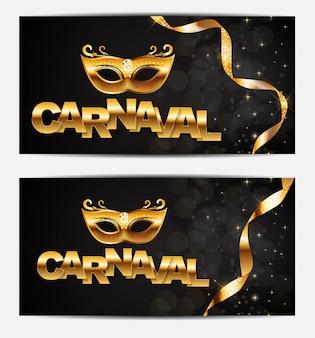 Carnaval met vlaggetjes en vliegende ballonnen. illustratie