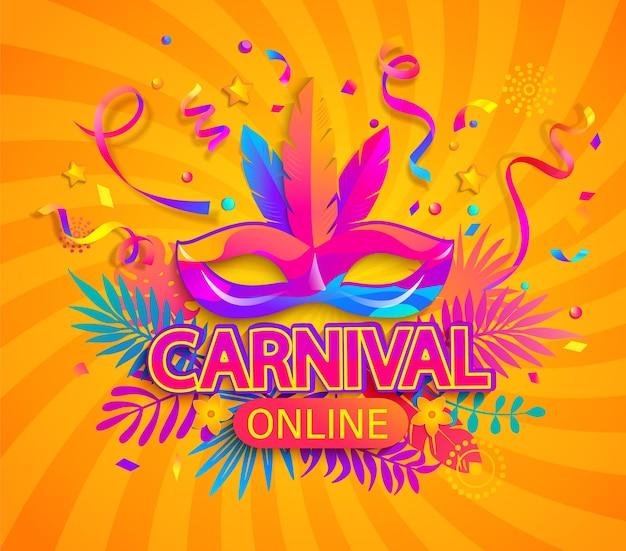 Carnaval online partij uitnodigingskaart illustratie