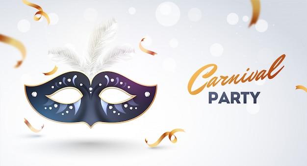 Carnaval partij achtergrond.