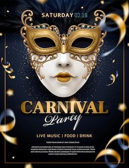 Carnaval poster met wit masker en slingers in 3d illustratie, glitter op blauwe achtergrond