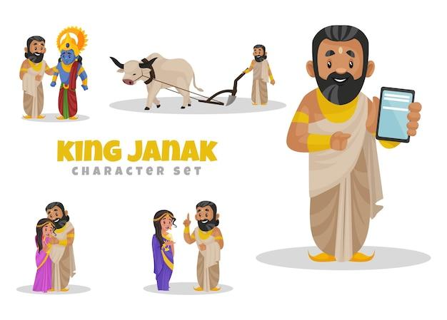 Cartoon afbeelding van koning janak tekenset