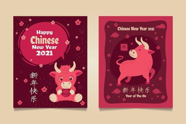 Cartoon chinees nieuwjaar 2021