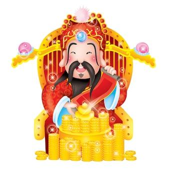 Cartoon chinese man rijke baas miljardair karakter emotie