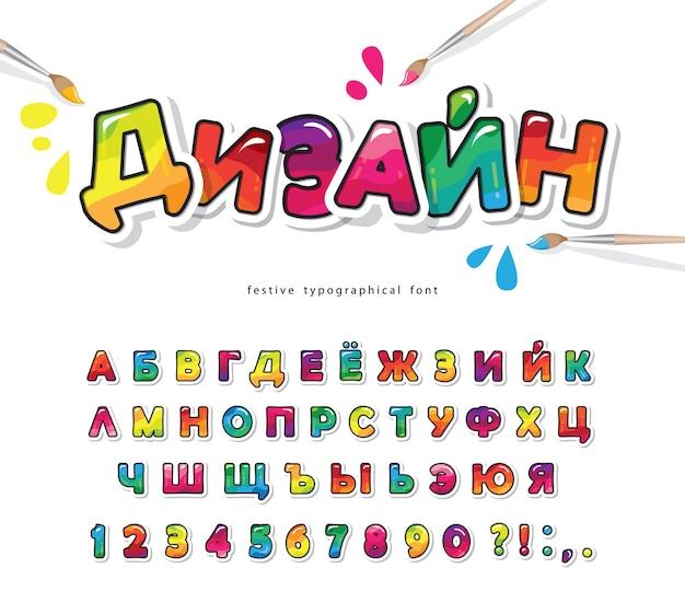 Cartoon cyrillisch lettertype