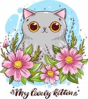 Cartoon grijze kat met kosmos bloemen. portret van een schattige kat. mijn lieve kitten