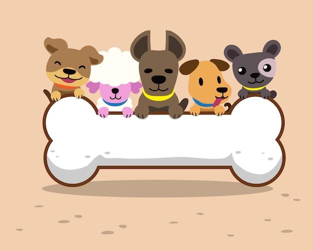 Cartoon honden en grote botten