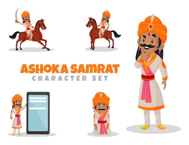 Cartoon illustratie van ashoka samrat character set