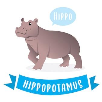 Cartoon illustratie van hippo of nijlpaard