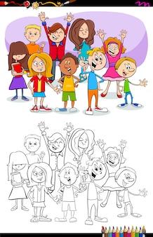 Cartoon illustratie van kinderen en tieners kleurboek