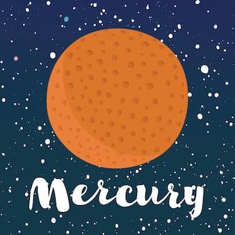 Cartoon illustratie van planeet mercurius op ruimte sterren donkere hemelachtergrond