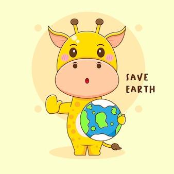 Cartoon illustratie van schattige giraffe aarde redden