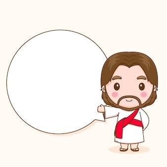 Cartoon illustratie van schattige jezus met tekstballon