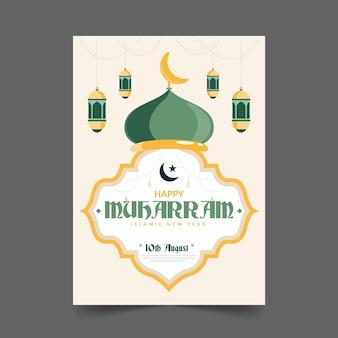 Cartoon islamitisch nieuwjaar verticale postersjabloon