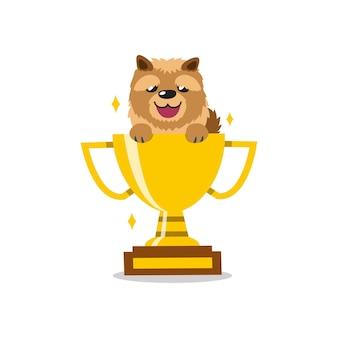 Cartoon karakter chow hond met gouden trofee cup award