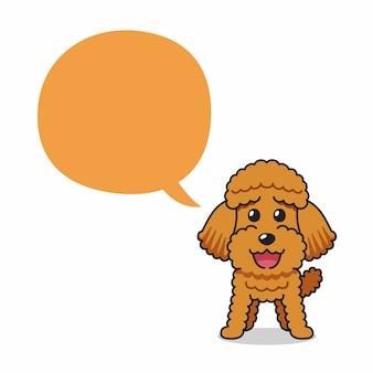 Cartoon karakter gelukkig poedel hond met tekstballon voor ontwerp