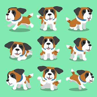 Cartoon karakter heilige bernard hond vormt