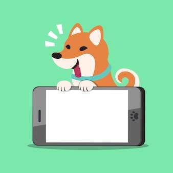 Cartoon karakter shiba inu hond met een grote smartphone