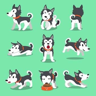 Cartoon karakter siberische husky hond vormt