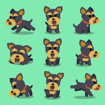 Cartoon karakter yorkshire terrier hond vormt