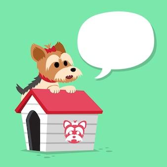 Cartoon karakter yorkshire terrier hond