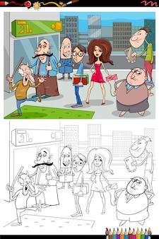 Cartoon mensen in de stad fotoboekpagina kleurplaten