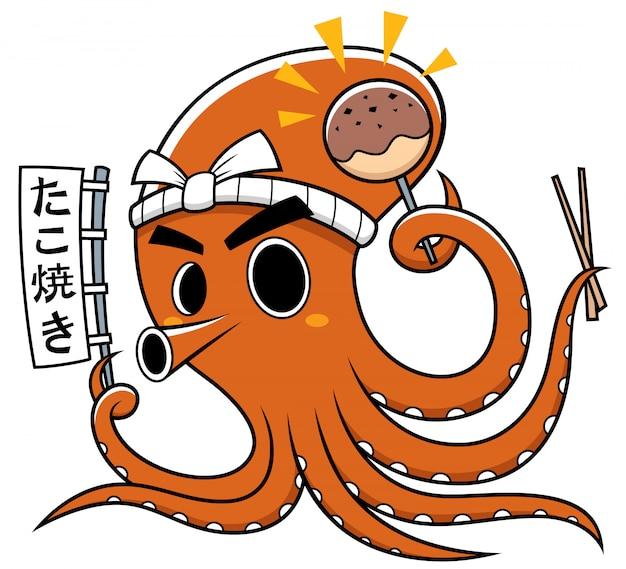 Cartoon octopus chef-kok takoyaki. betekenissen in japan: takoyaki