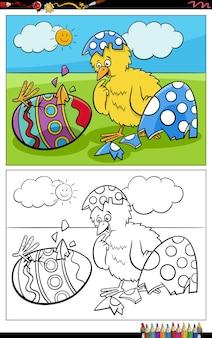 Cartoon pasen kuiken uitgebroed uit ei kleurboekpagina