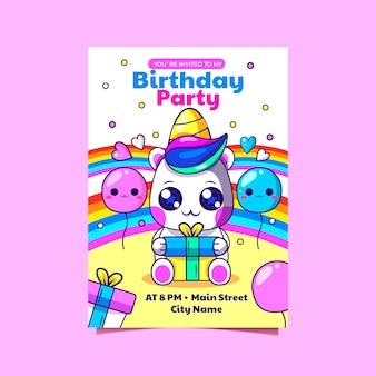 Cartoon regenboog verjaardag uitnodiging sjabloon