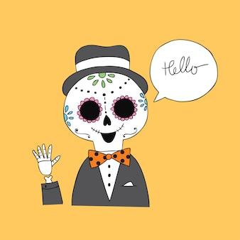 Cartoon schattige halloween schedel vector.